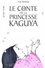 EL CUENTO DE LA PRINCESA KAGUYA - The Tale of Princess Kaguya