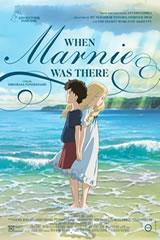 EL RECUERDO DE MARNIE  - WHEN MARNIE WAS THERE