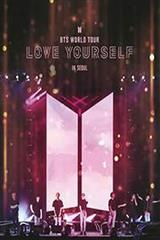 BTS WORLD TOUR – LOVE YOURSELF IN SEOUL