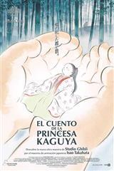 EL CUENTO DE LA PRINCESA KAGUYA - KAGUYA-HIME NO MONOGATARI