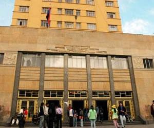 UMSA, universidad estatal con más recursos en los bancos