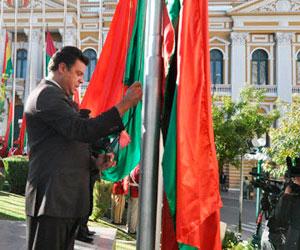La Paz rindió homenaje a su Bandera