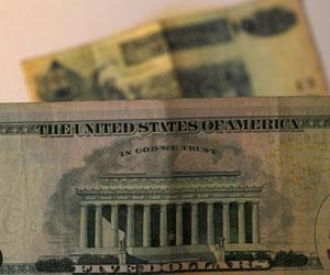 BCB prevé no modificar a corto plazo la cotización del dólar