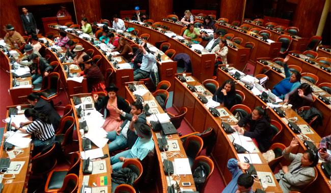 Cámara de diputados de Bolivia. Foto: ABI