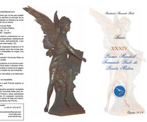 XXXIV Premio Mundial Fernando Rielo de Poesía Mística