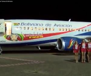 BOA promociona los carnavales del país
