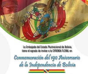 Conmemoración de la Independencia Boliviana en Argentina