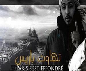 """""""París se derrumbará"""" la amenaza del Estado Islámico a Francia"""