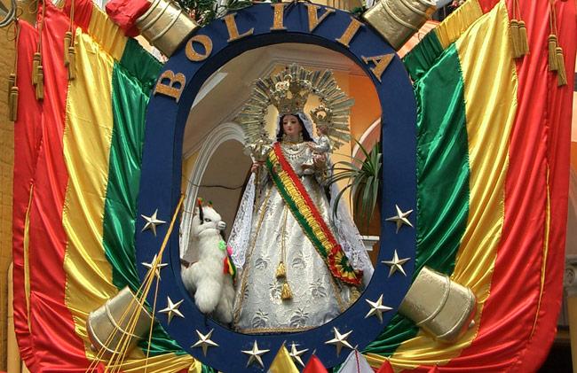 Inician preparativos para la Festividad de la Virgen de Urcupiña