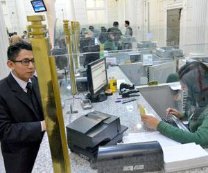 Créditos de la banca suben 5,2%