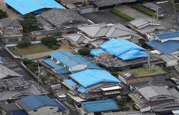 Más de 300 heridos deja terremoto de 6,1 en Japón