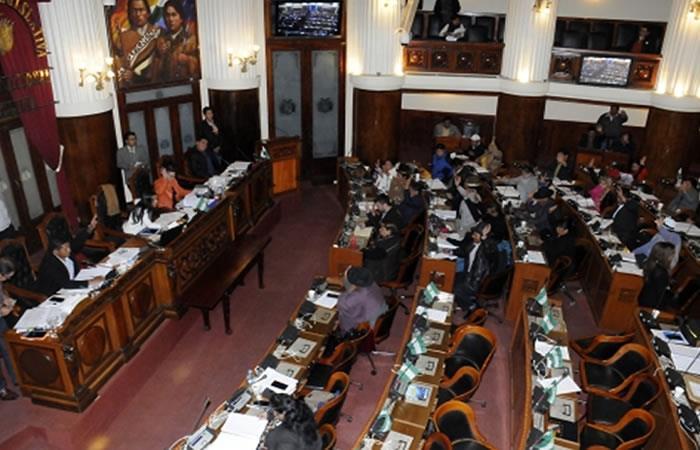 Diputados aprueban proyecto de ley para subir presupuesto de UPEA
