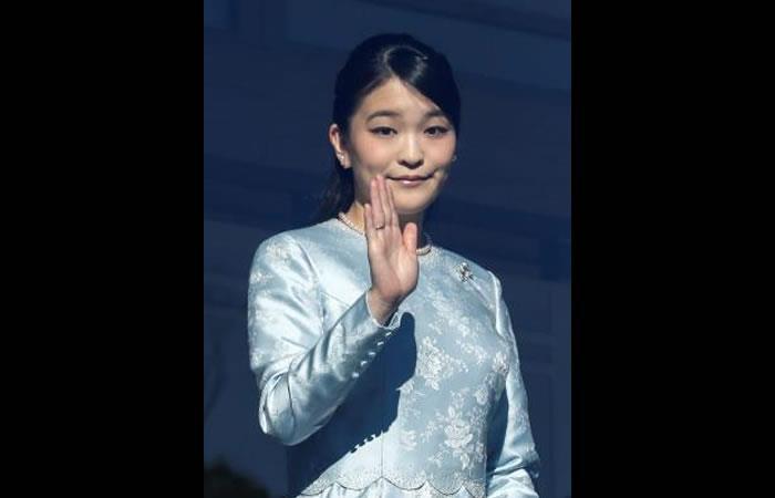 La princesa Maka visitará Bolivia en julio. Foto: EFE.