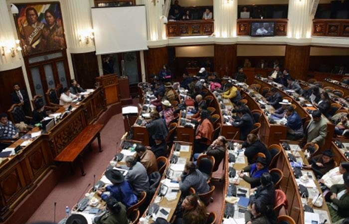 Tribunal Supremo Electoral de Bolivia. Foto: ABI.