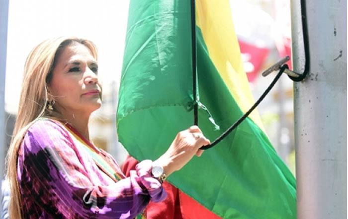 Conmemoración Himno Nacional Bolivia