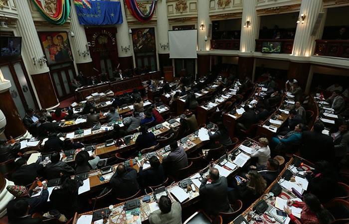 Comisión mixta de diputados y senadores. Foto: EFE