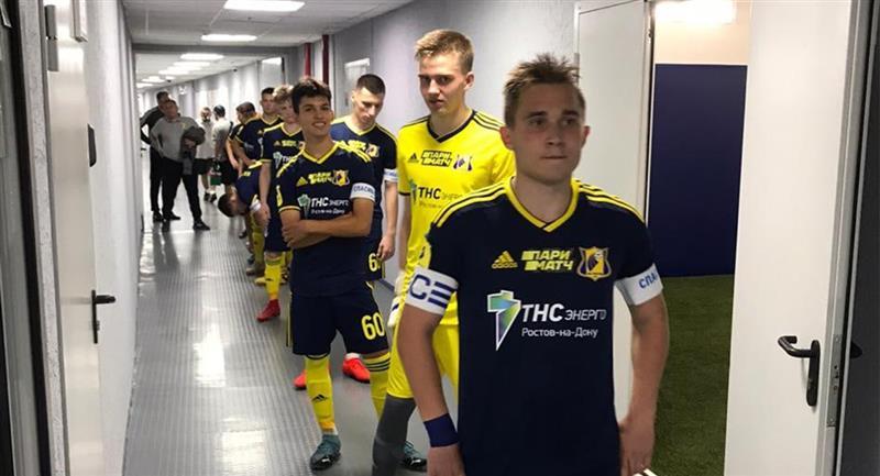 Toda la plantilla principal de Rostov está en cuarentena, razón por la que jugaron juveniles. Foto: Twitter @rostovfc
