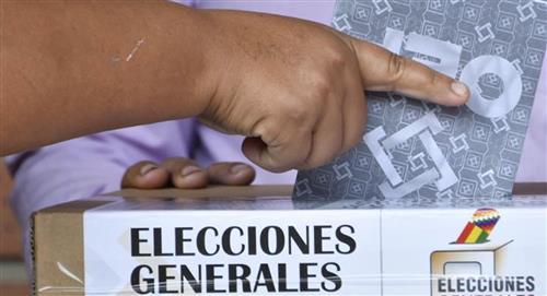 ¿Cómo depurar del Padrón Electoral Biométrico a un familiar fallecido?