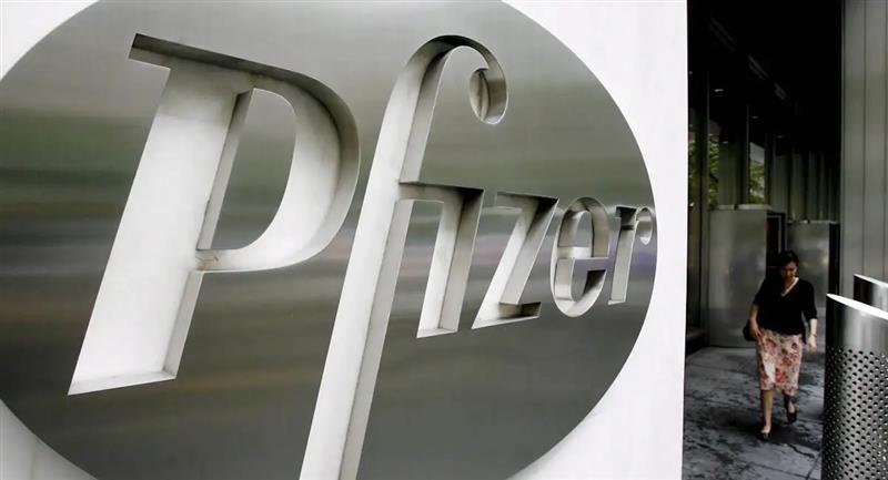 Pfizer y BioNTech han demostrado buenas respuestas a la vacuna con un ensayo clínico preliminar. Foto: EFE