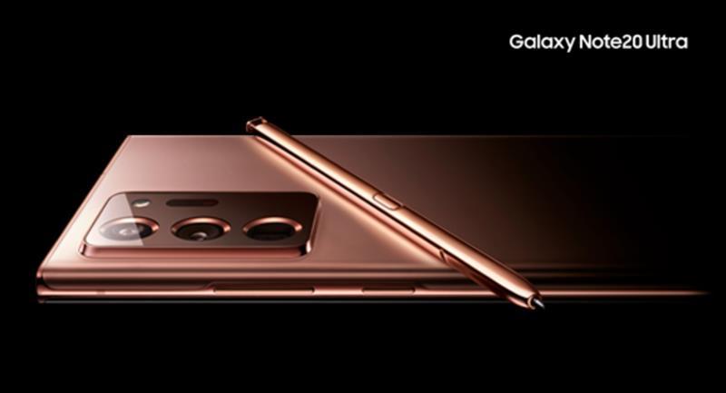 El Samsung Galaxy Note20 Ultra. Foto: Facebook @SamsungBolivia
