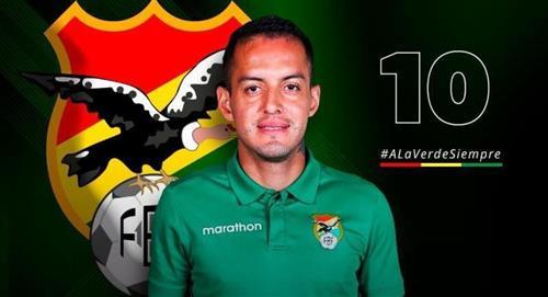 El futbolista Jhasmani Campos se despide de la selección de Bolivia