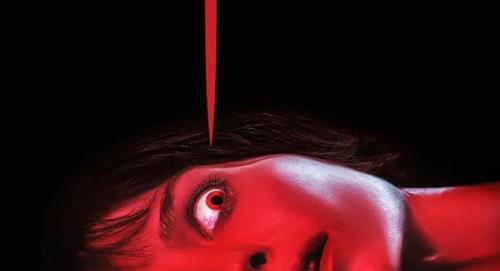 'Maligno', la nueva película de terror que llega al cine